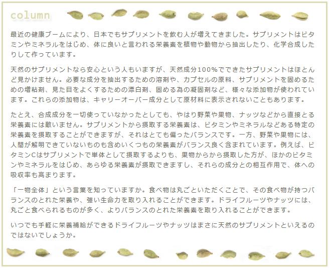 最近の健康ブームにより、日本でもサプリメントを飲む人が増えてきました。サプリメントはビタミンやミネラルをはじめ、体に良いと言われる栄養素を植物や動物から抽出したり、化学合成したりして作っています。